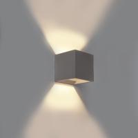 Industriele vierkante wandlamp beton - Box